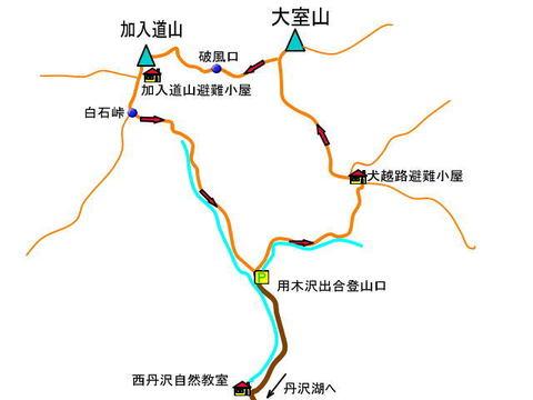 Oomuroyama