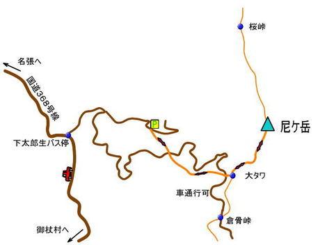 Amagatake_2