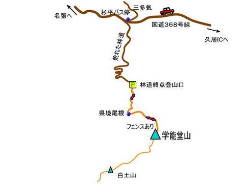 Gakunoudouyama