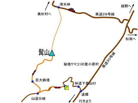 Higeyama