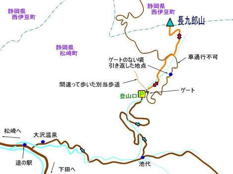Chookurouyama