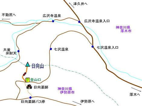 Hinatakanagawa_2
