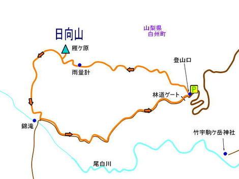 Hinatayamayamanasi