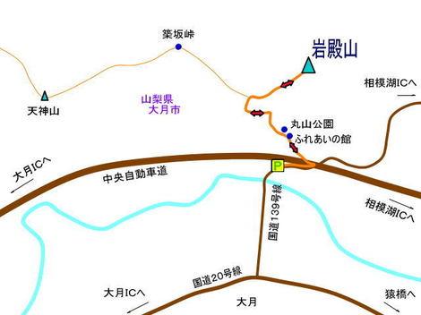 Iwadonoyama