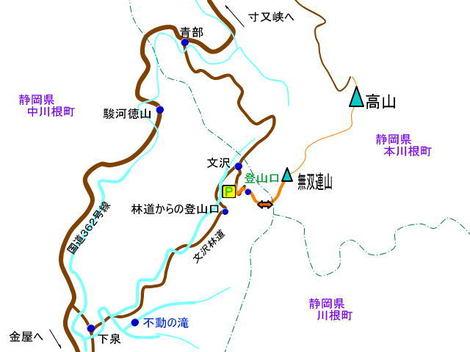 Musourenzansizuokatakayama