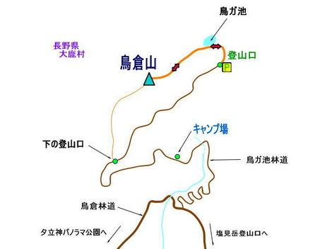 Torikurayama