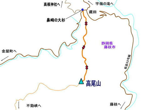 Takaosanfujieda_2