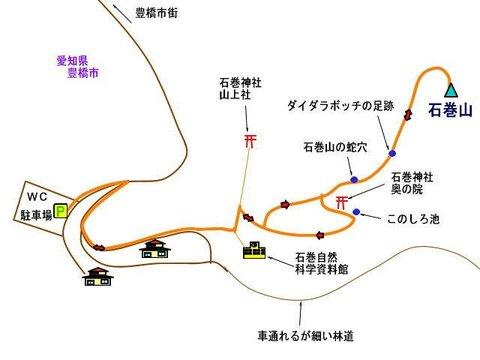 Isimakisanyama2