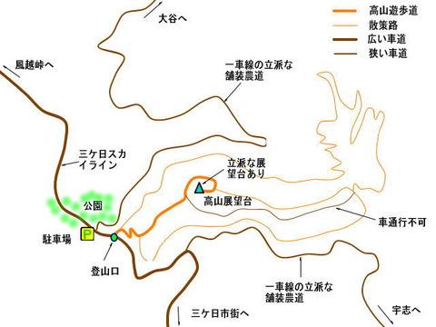 Mikkabitennboudaittakayama