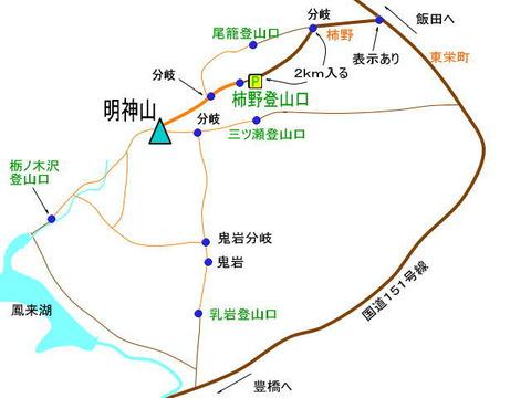 Myoujinkagino2012
