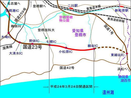 Kokudou23gousen