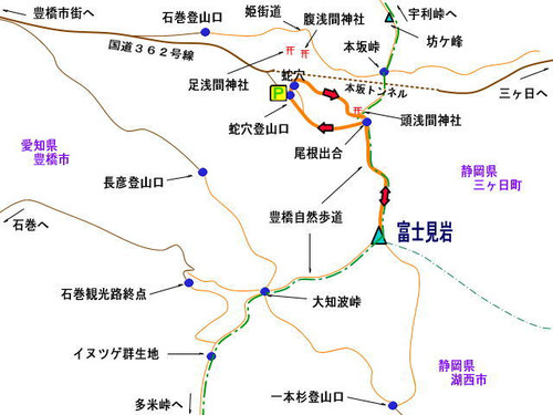 Fujimiiwajaana2