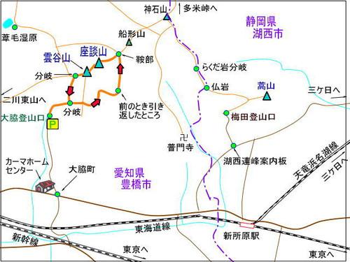 Toyohasisizenhodou3