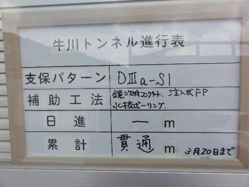 Dsc06635_2