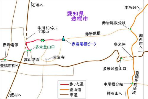 Akaiwatakayama