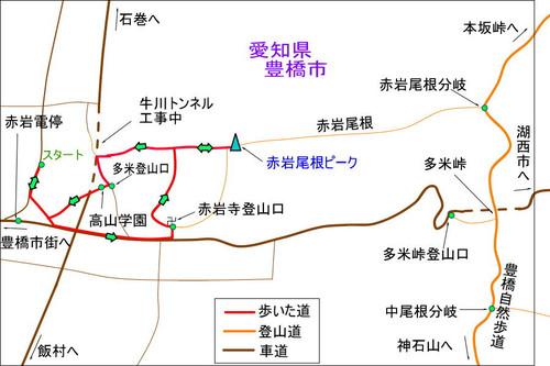 Akaiwatakayama2