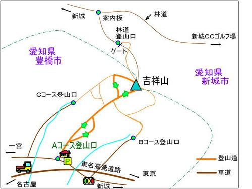 Kitijouakosu2