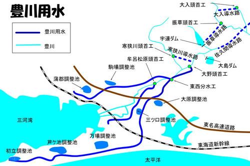 Toyogawayousui_2