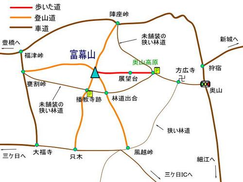Tonmakuyama