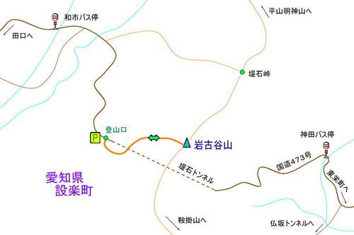 Iwakoya