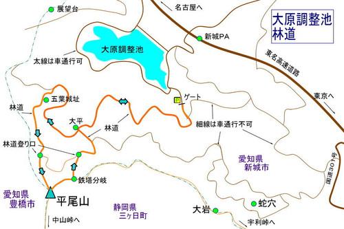 Ooharachouseihiraoyama