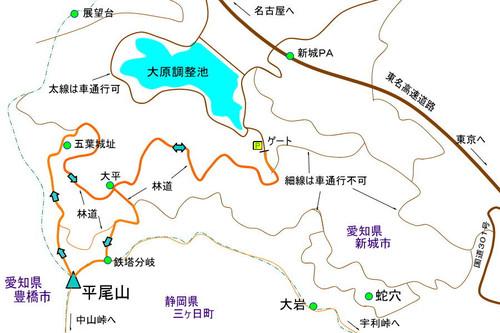 Ooharachouseihiraoyama2