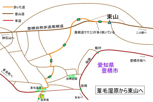 Higasiyama_sasayuri