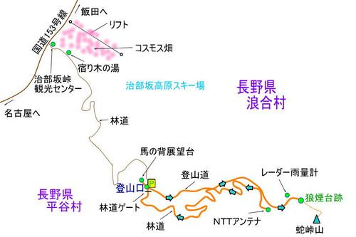 Jatougeyama