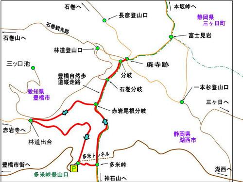 Akaiwatame2