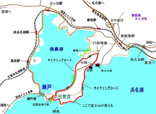 Hamanakohokubujitennsha