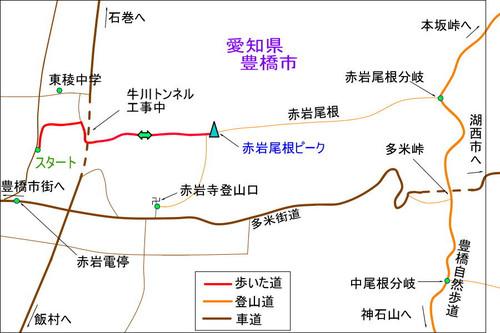 Akaiwatakayama3