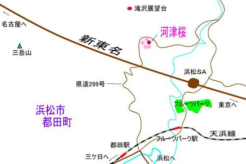 Miyakodakawadu_2