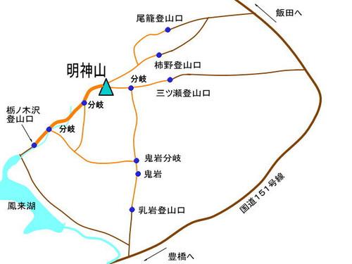 Myoujintotinoki2