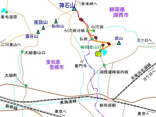 Toyohasiumeda