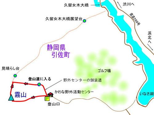 Kiriyamayagai