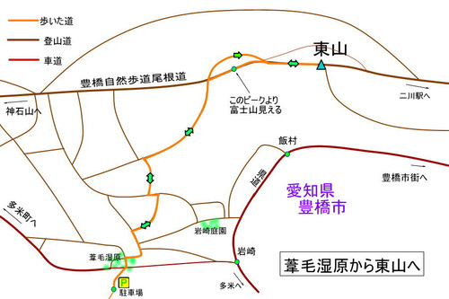 Higasiyama_imou