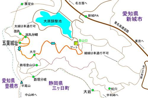 Oohara2