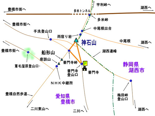 Kamiisifumoiji