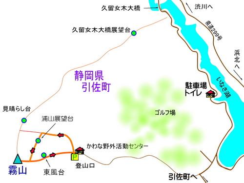 Kiriyamakawana