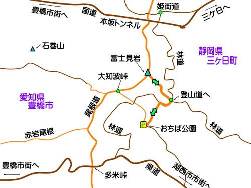 Fujimiiwa1