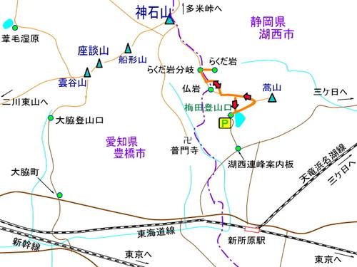 Toyohasiumeda2
