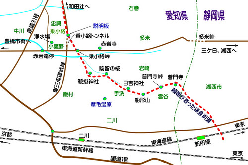 Kamakurakaidou_2