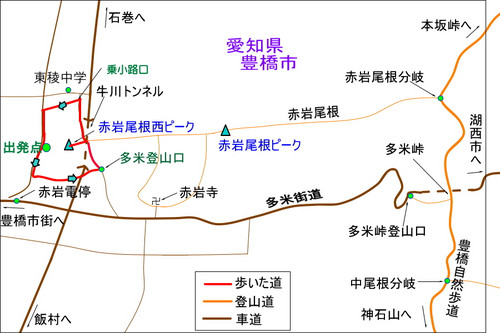 Akaiwatakayama4