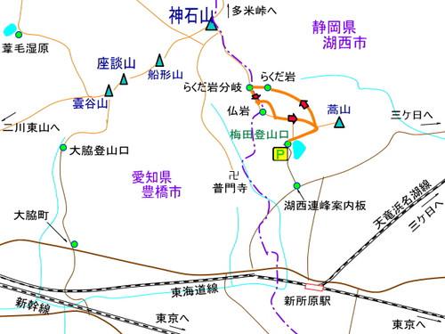 Toyohasiumeda3