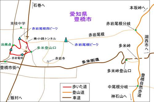Akaiwatakayama5