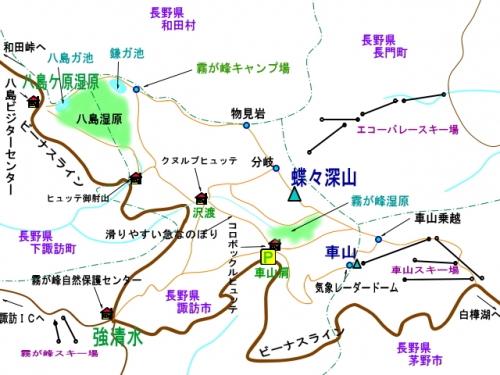Chouchoumiyama1