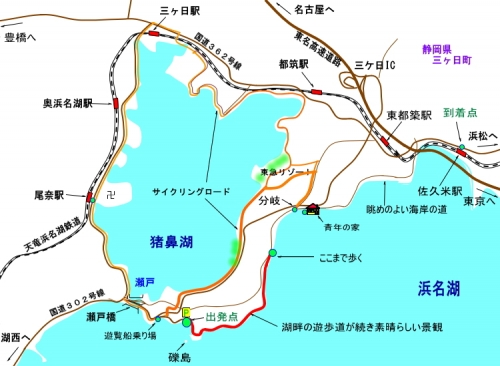 Hamanakohokubuhaikingu1