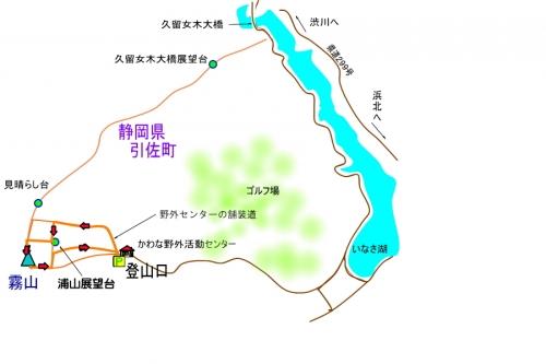 Kiriyama1