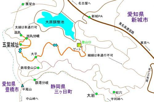 Oohara2_1