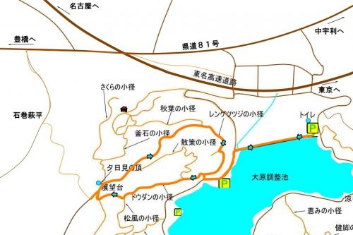 Ooharachousei3